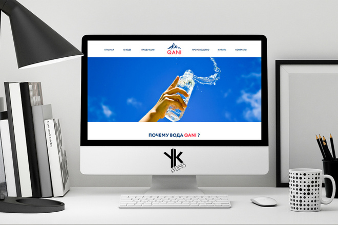 Лендинг под ключ, крутой и стильный дизайн 7 - kwork.ru