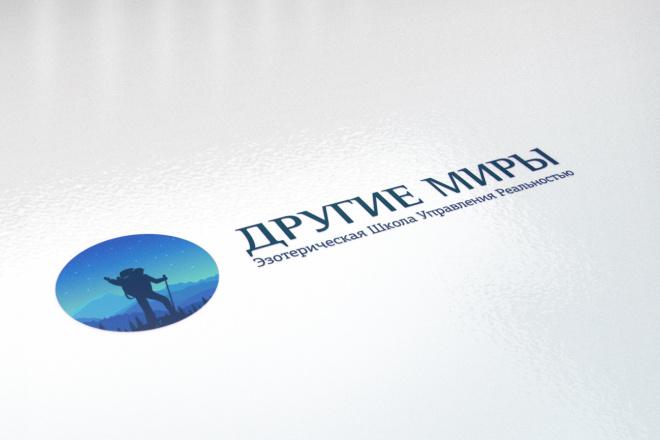 Сделаю стильные логотипы 88 - kwork.ru