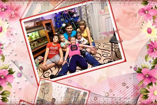 Поздравление девушке с Днем рождения 4 - kwork.ru