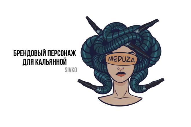 Нарисую CG персонажа 7 - kwork.ru