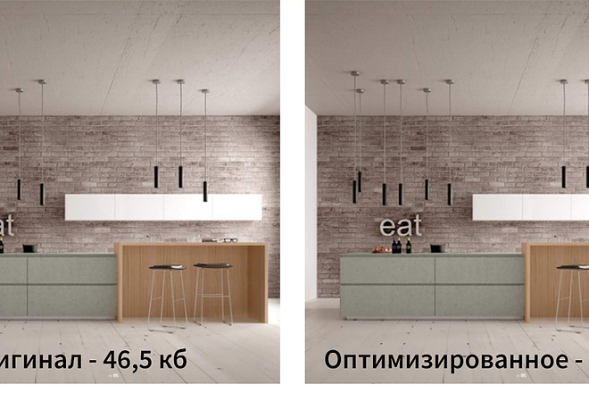 Ресайз фото. Уменьшение веса картинки без потери качества 12 - kwork.ru