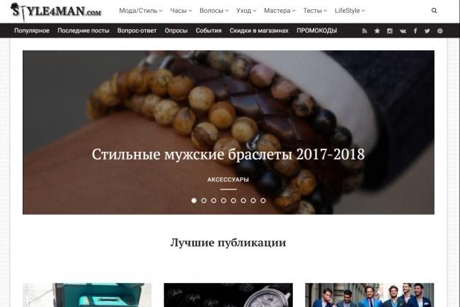 Создам сайт на WordPress 10 - kwork.ru