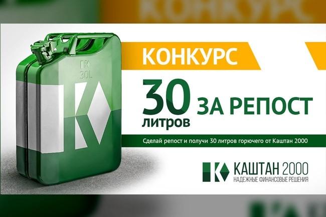 Качественный баннер для сайта 3 - kwork.ru