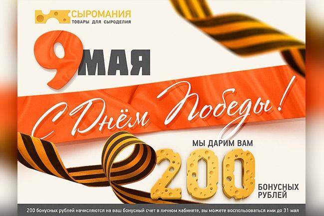 Качественный баннер для сайта 9 - kwork.ru