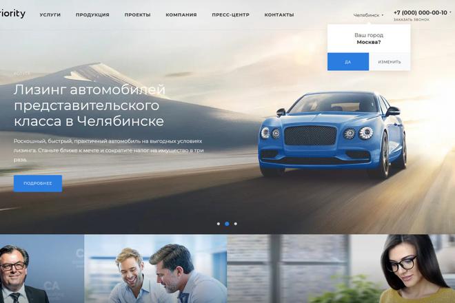 Создам интернет-магазин на битриксе с решением Аспро 5 - kwork.ru