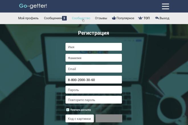 Сделаю дизайн одного блока 7 - kwork.ru
