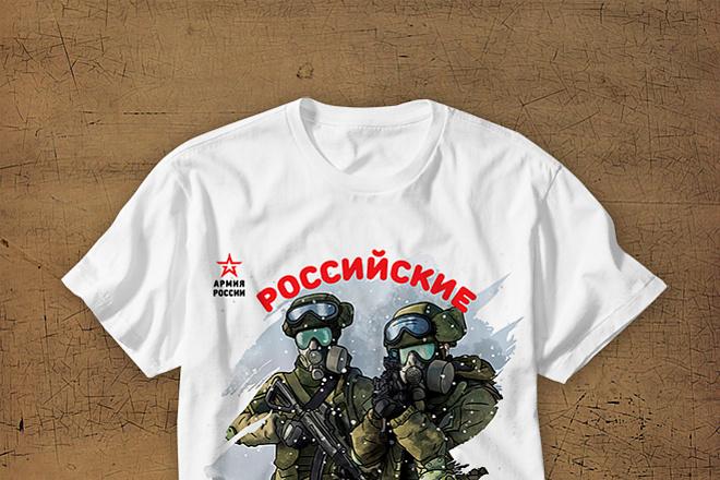 Нарисую для Вас иллюстрации в жанре карикатуры 232 - kwork.ru