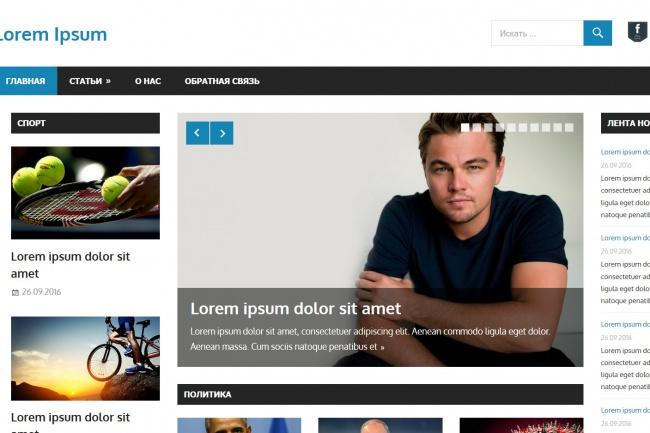 Создам сайт на базе CMS Wordpress 5 - kwork.ru