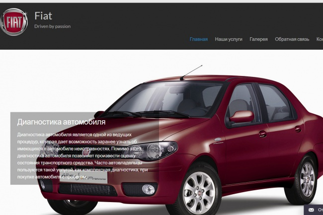 Создам сайт на базе CMS Wordpress 4 - kwork.ru