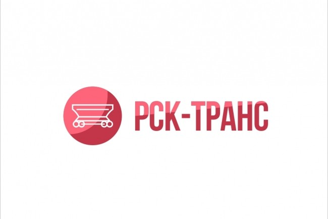 Логотип 195 - kwork.ru
