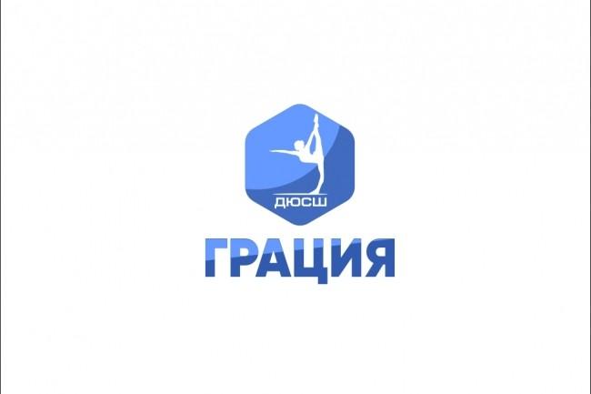 Логотип 187 - kwork.ru
