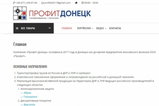 Логотип 194 - kwork.ru
