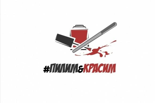 Логотип 192 - kwork.ru