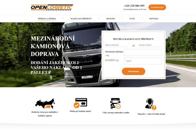 Копия сайта, landing page + админка и настройка форм на почту 99 - kwork.ru