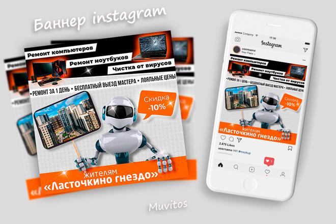 Креативы, баннеры для рекламы FB, insta, VK, OK, google, yandex 58 - kwork.ru