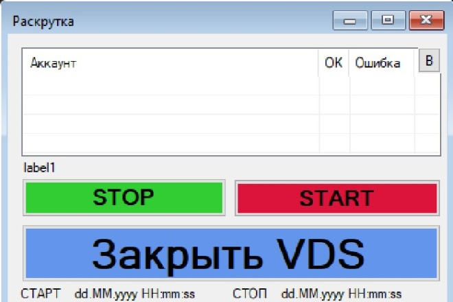 Разработаю приложения C# WinForm, Console, WPF, ASP NET 6 - kwork.ru