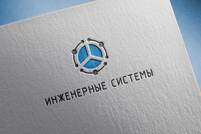 Разработаю логотип для Вашей компании 22 - kwork.ru