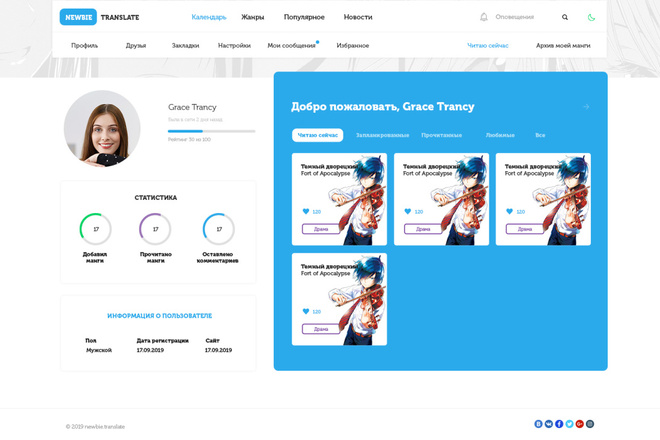 Дизайн одного блока Вашего сайта в PSD 48 - kwork.ru