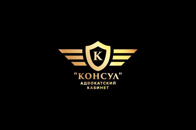 Дизайн вашего логотипа, исходники в подарок 78 - kwork.ru