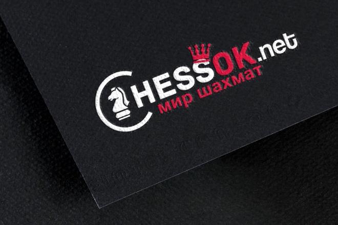 Логотип до полного утверждения 102 - kwork.ru