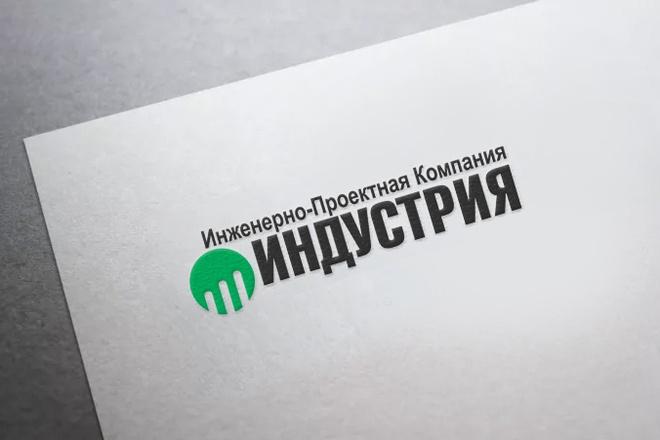 Логотип до полного утверждения 101 - kwork.ru