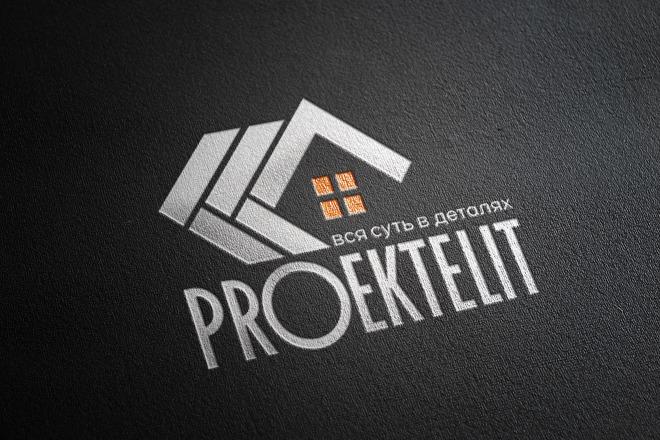 Уникальный Логотип 1 - kwork.ru