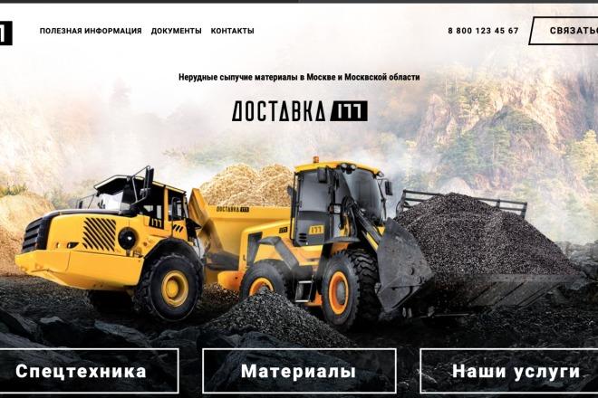 Вёрстка сайтов по доступной цене 99 - kwork.ru