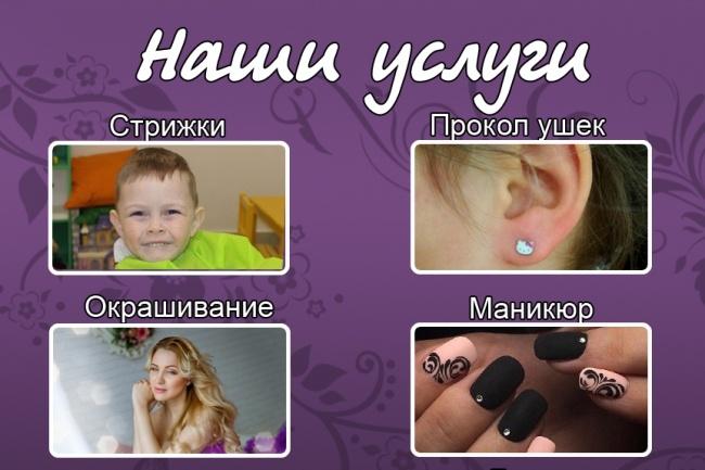Создам меню группы ВКонтакте, установлю, наполню внутренние страницы 2 - kwork.ru