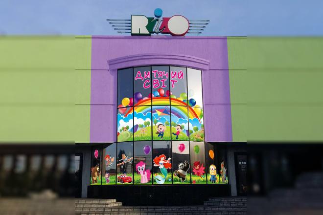 Дизайн рекламной наклейки на стекло, витрину 26 - kwork.ru