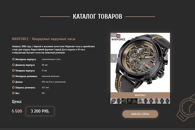 Landing Page с 0 + дизайн 100 - kwork.ru