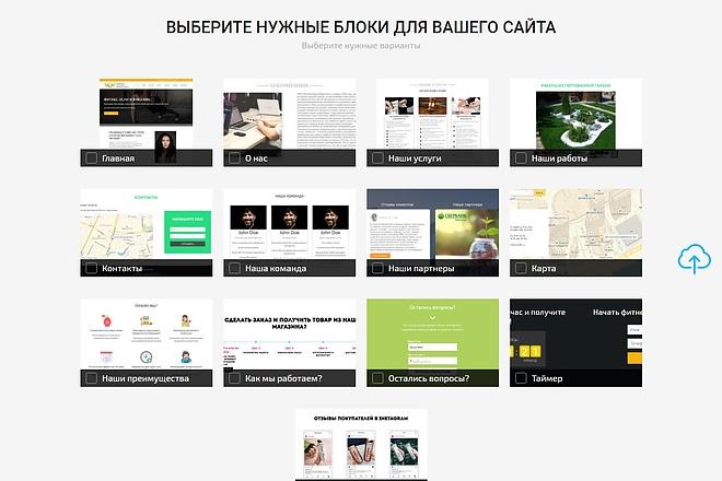 Landing Page с 0 + дизайн 90 - kwork.ru