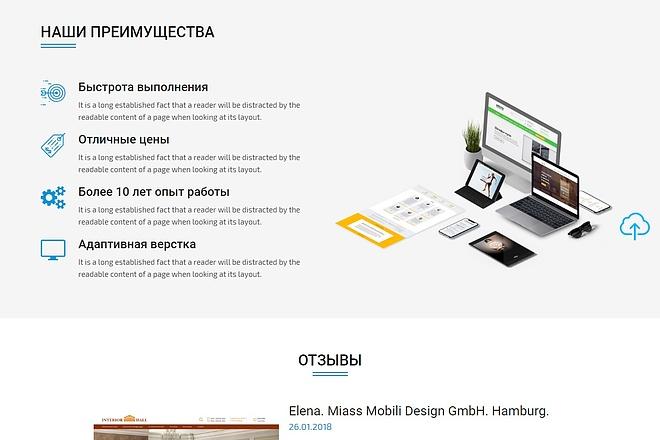 Landing Page с 0 + дизайн 89 - kwork.ru