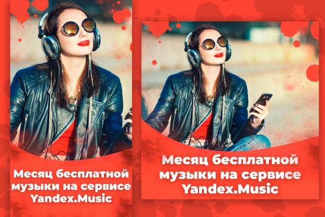 Дизайн баннера для сайта 3 - kwork.ru