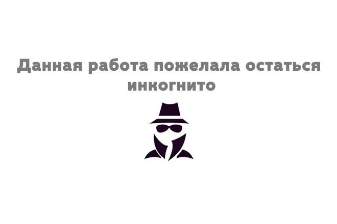 Разработаю фирменный стиль бланка 32 - kwork.ru