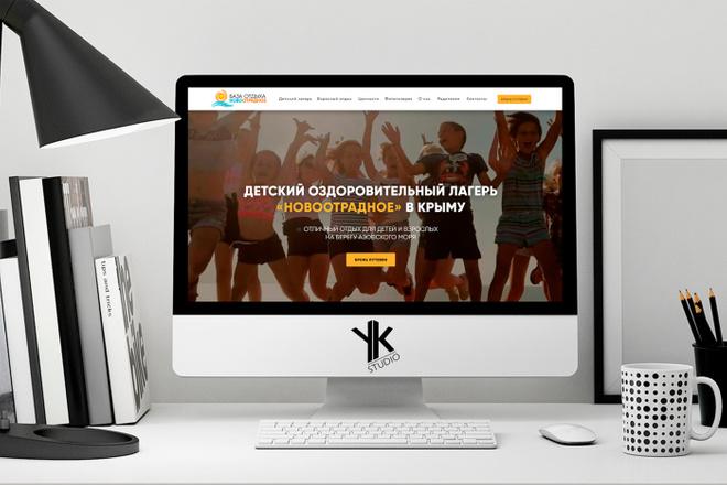 Лендинг под ключ, крутой и стильный дизайн 17 - kwork.ru