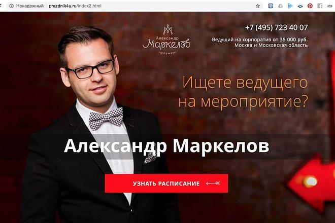 Дизайн логотипов. 24 часа в сутки. 7 дней в неделю 30 - kwork.ru