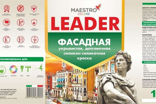 Листовка, флаер качественно и быстро 2 - kwork.ru