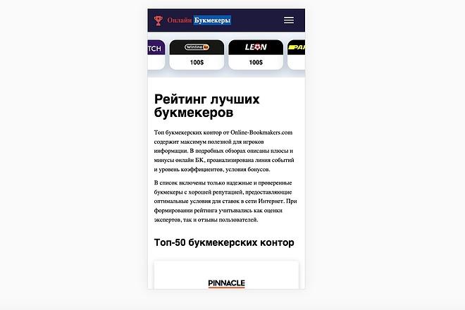 Грамотно опубликую приложение на Google Play на ВАШ аккаунт 22 - kwork.ru
