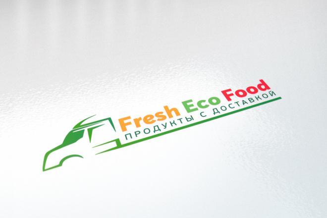 Сделаю стильные логотипы 90 - kwork.ru