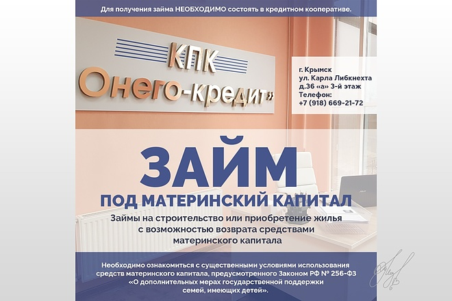 Дизайн для Инстаграм 28 - kwork.ru
