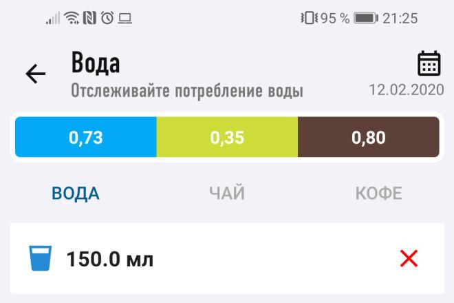 Приложение для ОС Android 18 - kwork.ru