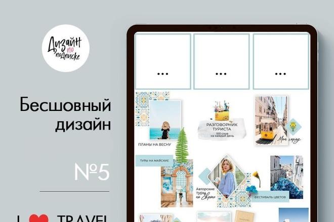 Готовые шаблоны для Вконтакте и Инстаграм 8 - kwork.ru