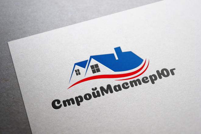 Логотип новый, креатив готовый 50 - kwork.ru