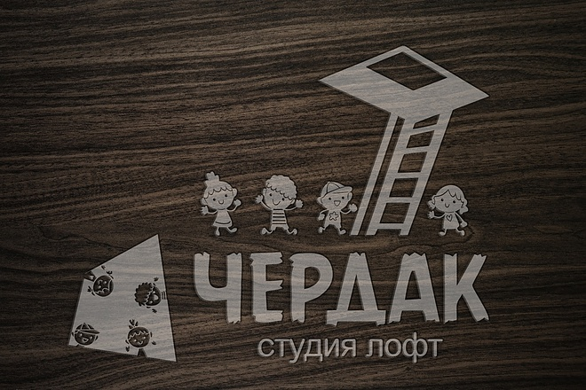 Отрисую в вектор Ваш логотип или изображение 5 - kwork.ru