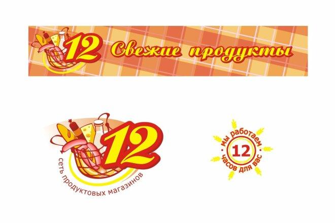 Логотип. Профессионально. Качественно. Недорого 8 - kwork.ru