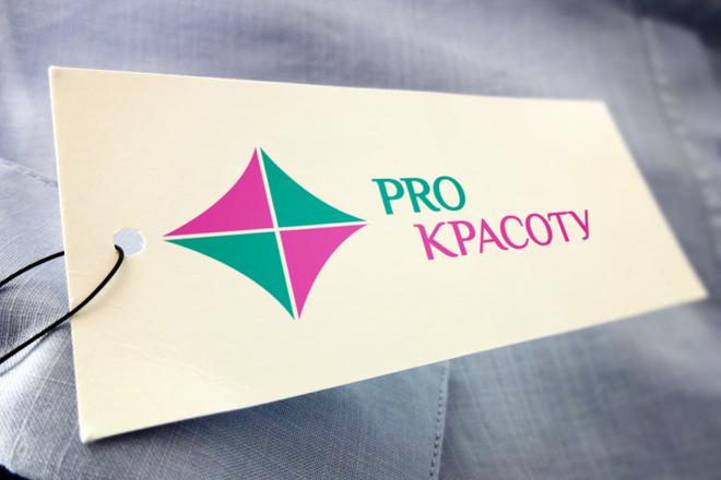 Уникальный логотип в нескольких вариантах + исходники в подарок 135 - kwork.ru