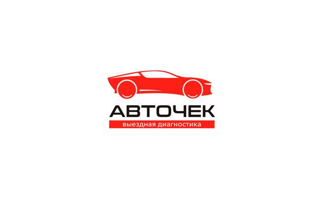 Создам простой логотип 22 - kwork.ru