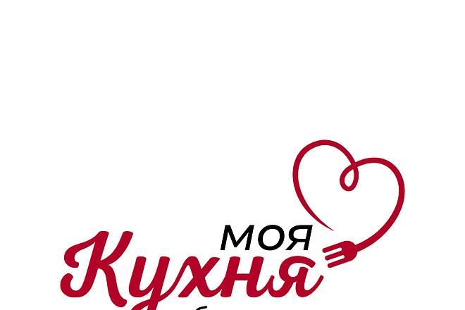 Разработка логотипа для Вашей компании 2 - kwork.ru