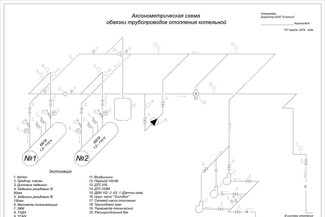 Схемы в аксонометрии, чертежи 2 - kwork.ru