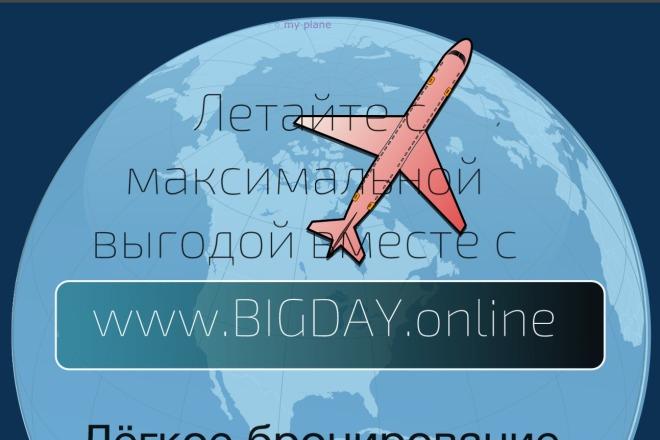 Уникальный логотип. 2 варианта + 3 правки всем 4 - kwork.ru